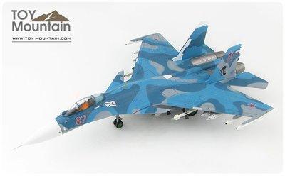 1/72 HM HA6401 Su-33 Flanker D Bort 67