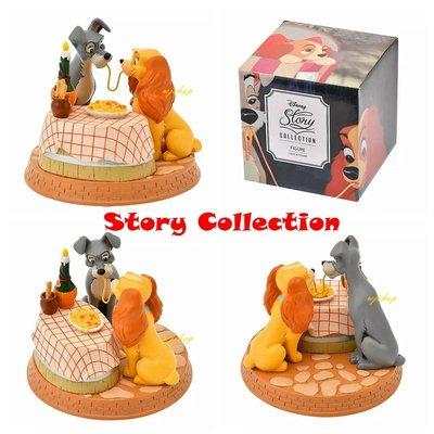 預購☆汪將☆日本迪士尼 lady and tramp 小姐與流氓 義大利麵 公仔 擺飾 Story Collection