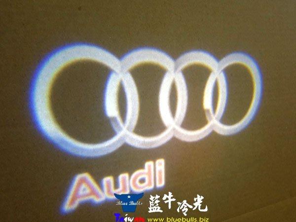 【藍牛冷光】AUDI 專用直上型 LED 投影燈 車門燈 迎賓燈 A4 A5 A6 A7 A8 Q3 Q5 Q7