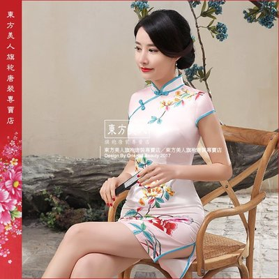 東方美人旗袍唐裝專賣店 ☆°(( 超低價699元 ))°☆ LGD92 仿絲軟緞時尚印花半月包袖短旗袍