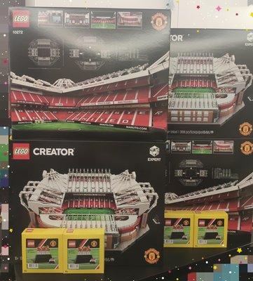 [現貨] LEGO 10272 三聖人+曼聯老特拉福德球場OldTrafford ManchesterUnited足球場