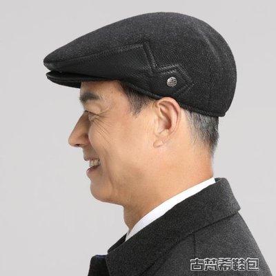 貝雷帽 中老年人帽子男冬天老人帽老頭帽毛呢冬季前進帽護耳鴨舌帽爸爸帽
