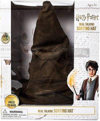 Harry Potter Sorting Hat 哈利波特 聲效 分類帽 17吋~請詢問庫存