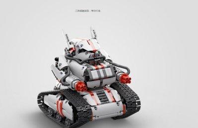 米兔積木機器人 履帶機甲 米兔積木機器人2代目 非代購 小米官方正品