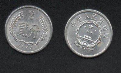 【萬龍】中國大陸1983年人民幣2分硬幣