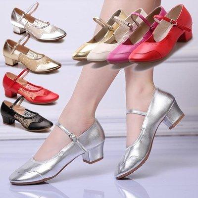 舞蹈鞋廣場舞鞋中跟舞蹈鞋女成人真皮軟底跳舞鞋廣場舞女鞋練功鞋子四季BHG 免運