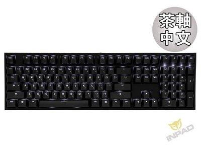 *硬派精璽* Ducky ONE 2 108鍵PBT二色鍵帽機械式鍵盤|黑白款茶軸中文白光 000007001126