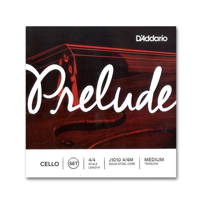 【三益琴行】大提琴 Prelude-4/4弦組-免運優惠中