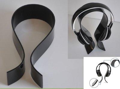 通用型 耳機支架 可用於 MSI 微星 DS502 / DS501 的 平台耳機架 (U型)