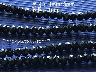 *~水晶貓手創飾品批發,黑色琉璃珠切面扁珠手創飾品配件4mm,單顆