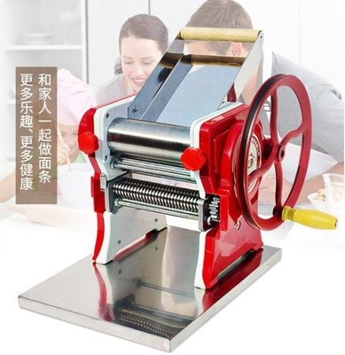 壓麵機家用麵條機小型手動多功能餃子皮機搟麵機不銹鋼 買了否冷 可開發票免運