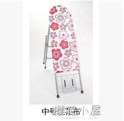 繁榮廠家直銷家用折疊燙衣板熨衣板熨燙台...