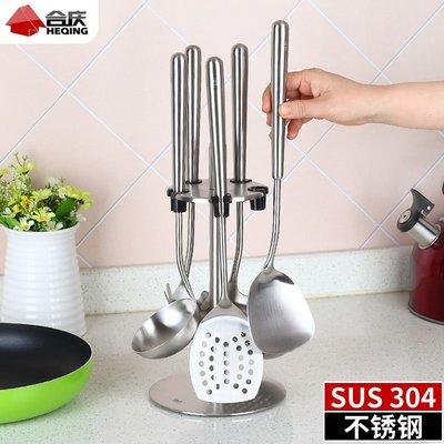 合慶304不銹鋼鍋鏟套裝家用勺鏟5件套漏勺湯勺廚房炒菜鏟烹飪用具
