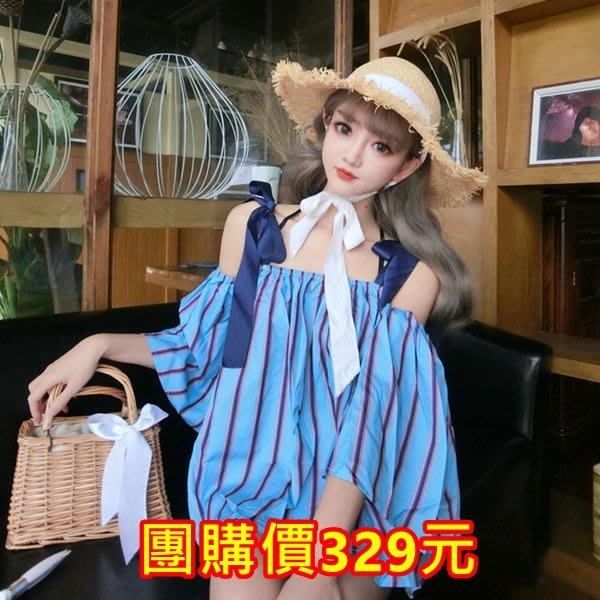 ☆女孩衣著☆很仙的襯衣2019夏季新款時尚韓版器質寬鬆百搭繫帶露肩條紋上衣女(NO.36)