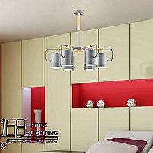 【168 Lighting】內縮彎曲《木藝吊燈》(兩款)6燈GD 20258-2