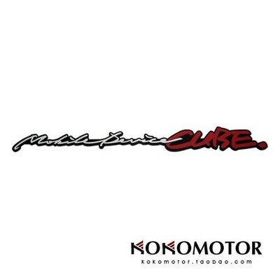 車達人尼桑NISSAN專用Mobile device CUBE 字母標 韓國進口汽車內飾改裝飾品 高品質