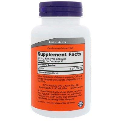 【Swisse專柜】美國直郵 Now Foods Glycine 甘氨酸膠囊 1000 mg 100粒