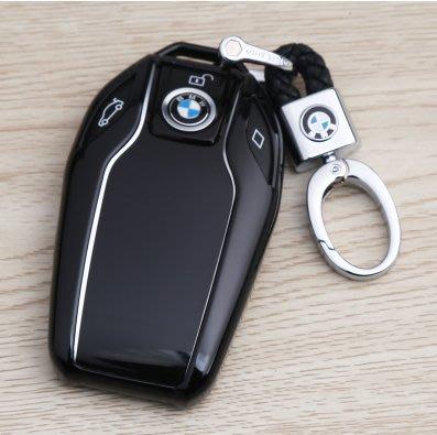 有車以後汽配~BMW寶馬 7-Series 750 新大七 G11 G12鑰匙包大七 730li740li殼GT扣i8液晶螢幕 鑰匙扣
