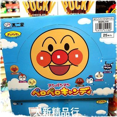 [三鳳中街]  日本原裝進口 不二家 麵包超人棒棒糖 (25支) / 1盒