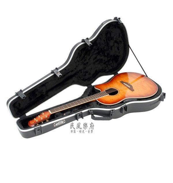 《民風樂府》美國 SKB-16 Case 薄型琴身 防水纖維 圓背吉他硬盒