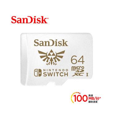 『e電匠倉』SanDisk Nintendo Switch 專用 microSDXC UHS-I U3 64GB 記憶卡