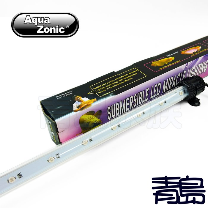 A。。。青島水族。。。WL108新加坡Aqua Zonic艾柯-----OF仟湖LED增豔水中燈==紅龍/86CM/3尺