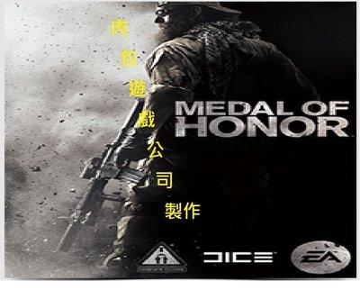 PC版 官方正版 肉包遊戲 PC 繁體中文 STEAM平台 榮譽勳章 Medal of Honor