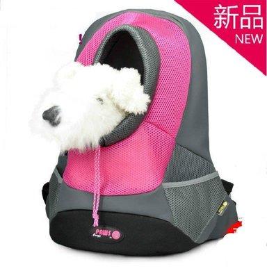 熱賣爆款寵物包 外出便攜 泰迪 狗包 狗袋 貓包寵物雙肩