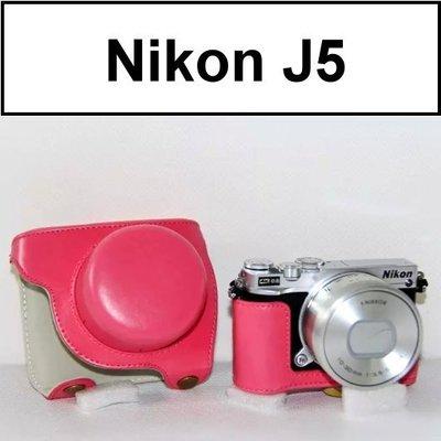 Nikon J5 兩件式復古專用 皮套 新款上架 長肩背帶