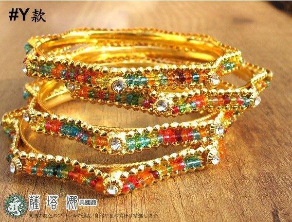 @~薩瓦拉 : 原價390特價100元_Y款_五角星單圈彩色串珠印度手環