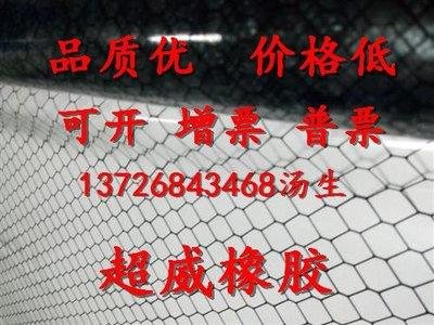 (台灣)PVC防靜電網格簾黑色黃色白色透明軟門簾0.3/0.5/1.0mm*1.37m*30m