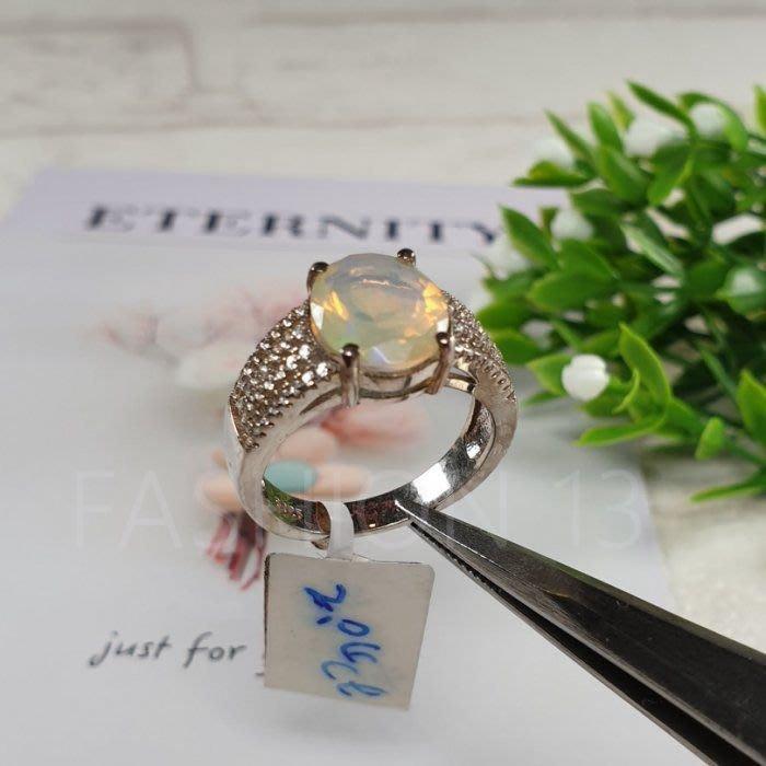 少有大克拉 天然蛋白石 2.4克拉訂製戒指 戒圍12.5 外銷打樣樣品釋出 《流行十三區》