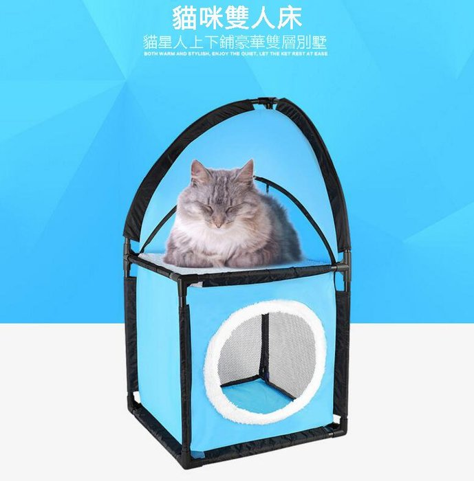 寵物帳篷 貓帳篷 多功能貓窩 貓床 貓隧道 貓玩具 貓爬架 寵物用品 貓咪雙人床【CTENT1】