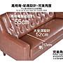 沙發【179購物中心】新上海-百年經典復古雙人沙發123cm-兩人座皮沙發-$4999-黑色/咖啡-限量-工業風最後組數
