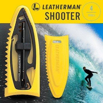 【ARMYGO】LEATHERMAN SHOOTER 衝浪用多功能工具(4合一)