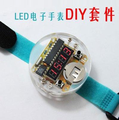 單片機LED手錶套件 時鐘DIY big time 數碼管手錶 電子錶散件 W177.0427