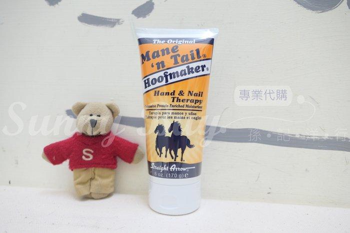 【Sunny Buy】◎現貨◎ 美國 Mane n Tail 箭牌馬 馬牌 潤膚膏 170g 護手霜
