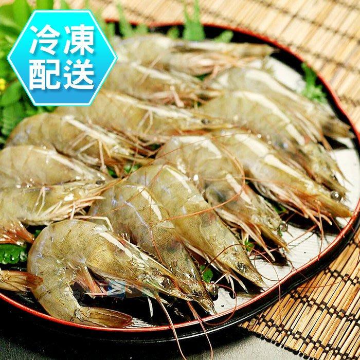 活凍白蝦(80/100)250g/盒 冷凍配送 [CO00448] 健康本味