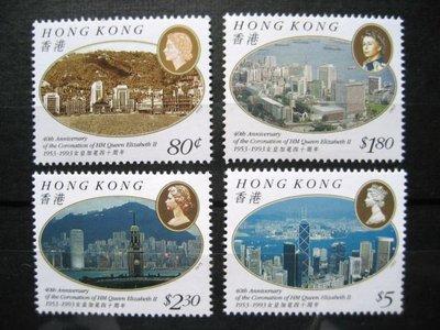 香港 1993年 女皇加冕40周年郵票
