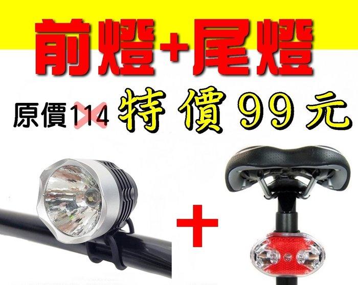 《F1單車》《送電池》輕巧萬用型自行車前燈/帽沿燈 迷你頭燈 自行車車燈