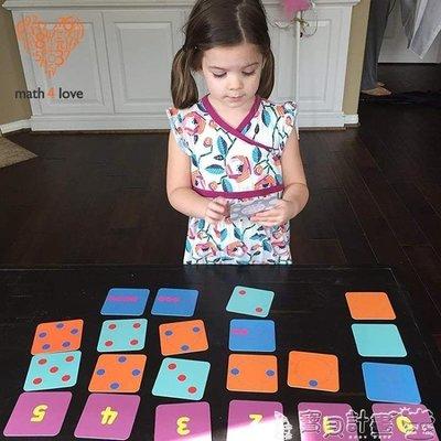 桌遊卡牌 MathForLo新款ve數學思維游戲桌游TI新NY POLKA DOT親子益智玩具JDSJ036