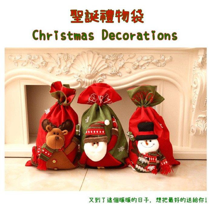 聖誕禮物袋 DIY手做包裝禮物袋立體聖誕老人雪人麋鹿袋送禮必備(大號/一入)_☆優購好SoGood☆