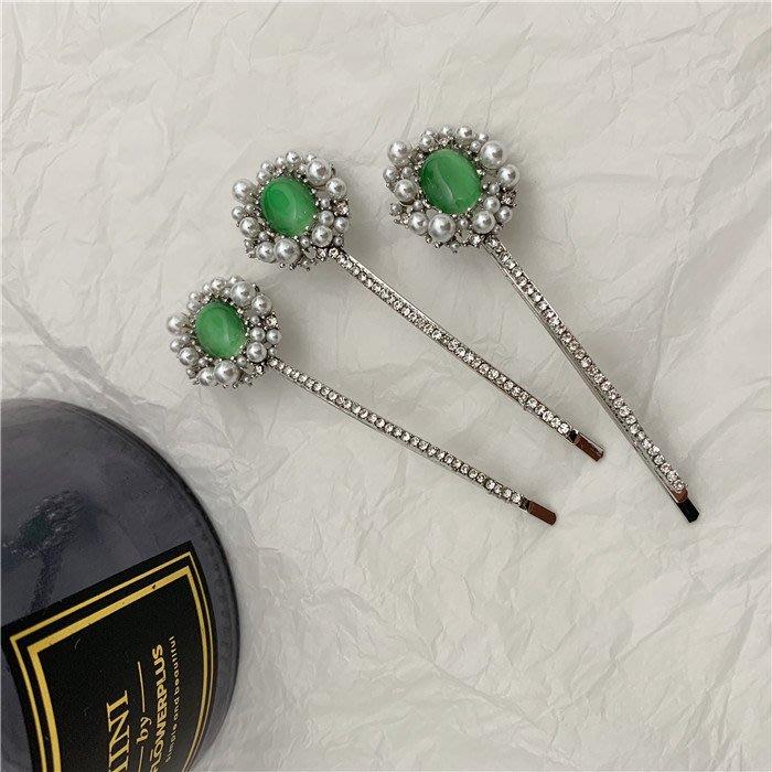 Lissom韓國代購~祖母綠寶石劉海髮卡復古宮廷風赫本水鉆氣質珍珠一字髮夾女人優雅