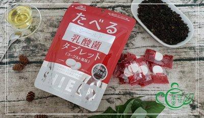 【回甘草堂】(下單當日寄出)森永乳酸菌糖果  乳酸菌錠 33g 清爽解膩助消化 日本進口零食