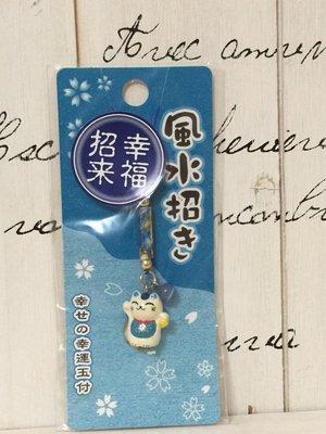 天使熊小鋪~日本帶回藍色招財貓手機吊飾 幸福招來手提包吊飾 幸福招財貓~