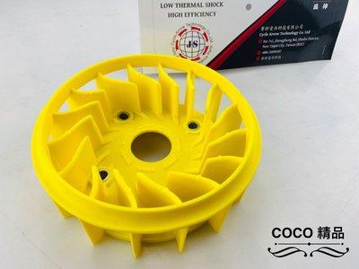 COCO機車精品 風神 風扇 機車風扇 賽科愛洛 TORNADO 適用 雷霆 雷霆S 專用 保固一年 黃色