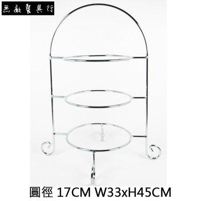 【無敵餐具】歐風三層蛋糕盤架/蛋糕點心...