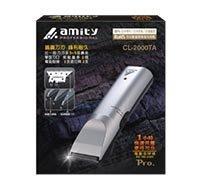 amity 雅娜蒂 CL-2000TA 電剪 理髮 鎢鋼刀刃 90%日本零件/日本技術/台灣製造 歡迎自取【金多利美妝】