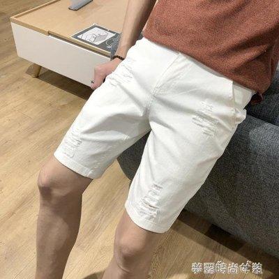 YEAHSHOP 白色牛仔短褲男彈力破洞五分褲青少年韓版修身潮大碼黑色610244Y185