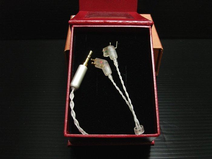 ((線材小舖)) 全新品 RK 6N OCC 純銀 高級耳機線 1.3M (日本FITEAR專用)
